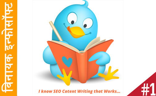 Content Writer Jobs in Ahmedabad